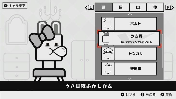 【実況】帰ってきたハコ!ハコボーイ&ハコガールひとり旅をツッコミ実況Part13