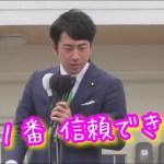 【ひとり旅】【感動】日本1有名で、1番人気のこの政治家の話は、やはり感動で涙出ます。
