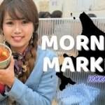 【北海道旅行】函館の朝市、モーニングマーケットで朝ごはん!!やっぱ北海道のいくらはおいしいなぁ~#019