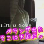 【ひとり旅】【感動】沖縄リゾートで・・ベランダに出たら、1番欲しいものがあった!最高