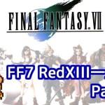 【FF7レッドXIII一人旅 #16】ファイナルファンタジーを1から制覇していく#84 FinalFantasyVII RedXIII only JPN