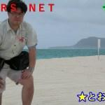JSTARS.NET 東徹のサイパン海外旅行1★とおるTV!東徹の海外レポート。