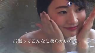 湯郷鷺温泉館 sagi spa 日帰り女子旅編