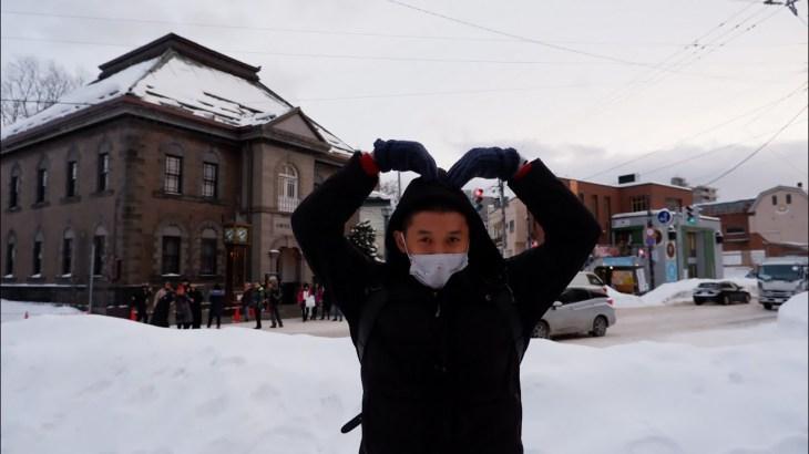 🇯🇵北海道之旅 第三集 #与家人的旅行