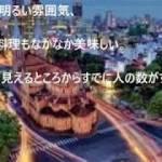 ベトナムでは韓国人お断りが急増、海外旅行で横柄になる韓国人!