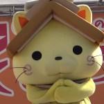 島根・鳥取ステージ 旅まつり名古屋2019