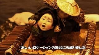 山形・仙台 夏まつり観光ドライブの旅 2019