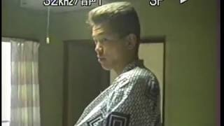 1993年家族旅行で東北地方へ