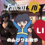 【Fallout76】生放送!おばさんひとり旅#29【PS4Live】
