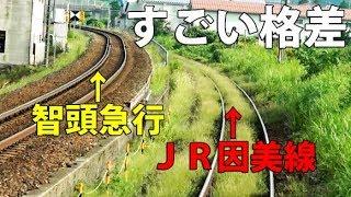 (62)超義務的な中国地方・ローカル線の旅【2度目の最長往復切符の旅 第140日】《浜坂駅→姫路駅》