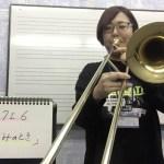 【トロンボーン演奏】ドラクエ6 哀しみのとき【勇者ひとり旅27】