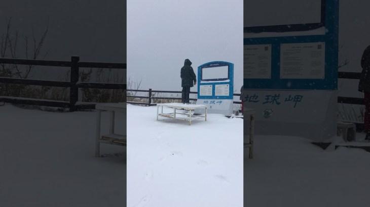 寒波前日の北海道旅行