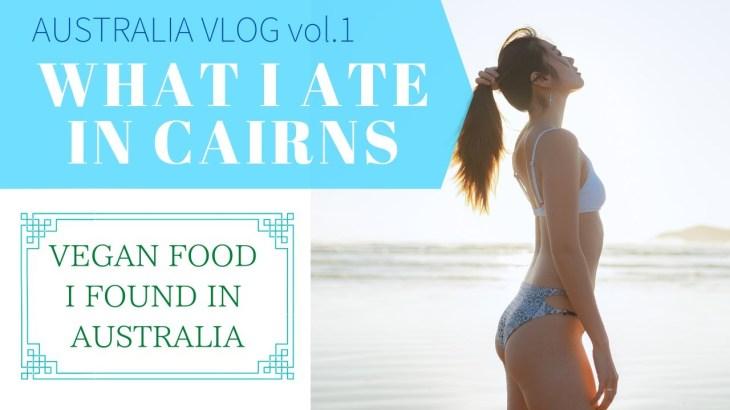 ヴィーガングルメ in オーストラリア旅行|vol.1ケアンズ編