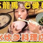 【究極のグルメ旅#5】ミシュラン1つ星☆京都老舗『鳥彌三』の激ウマ水炊き!!死ぬまでに一度食べてほしい。。