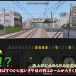 【ゆっくり実況】BVE5で行く鉄道旅~総武成田編~ Part3