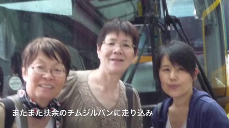 2012年8月韓国、ソウル、公州旅行記