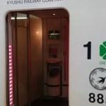 列車旅 熊本→小倉編