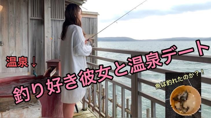 部屋から海釣りができるお宿 和倉温泉多田屋