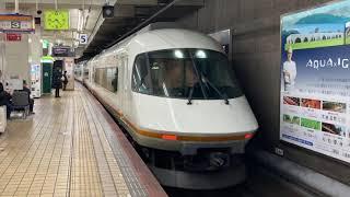 近畿日本鉄道 大和八木駅 到着アナウンス