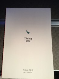 Cathay Pacific Business Class Service