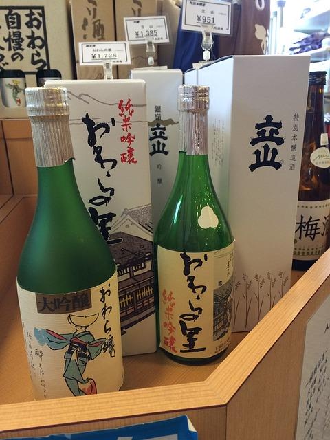 日本酒 牛乳 まずい カクテル 砂糖