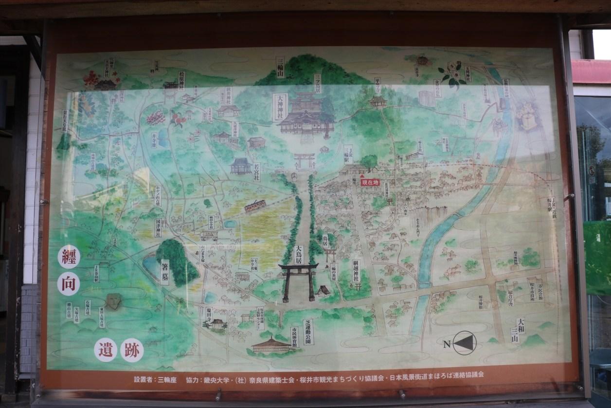 三輪駅周辺案内図