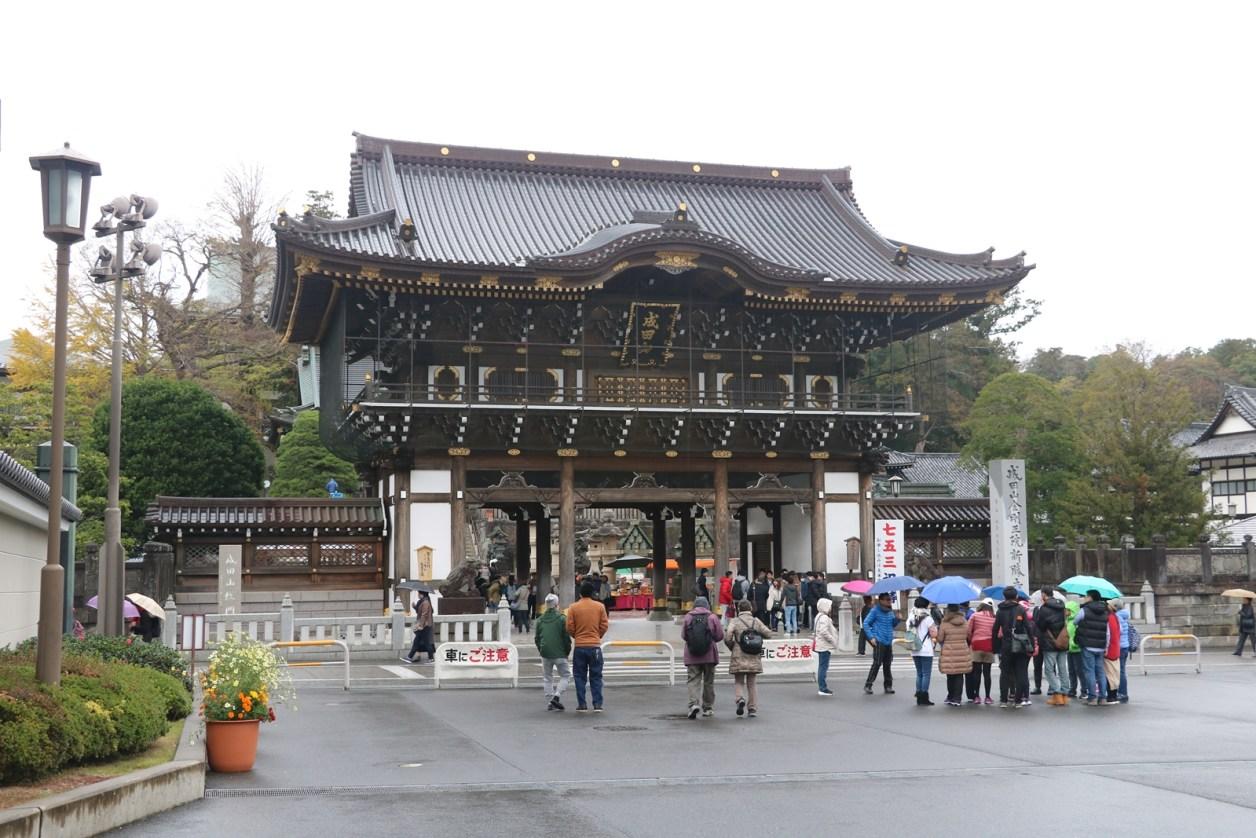 成田山総門