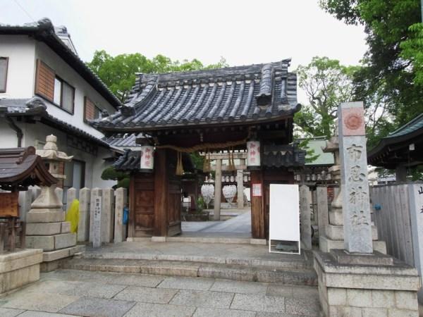 布忍神社楼門