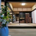 松村家住宅