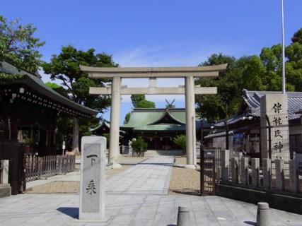 伴林氏神社
