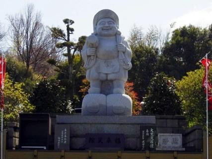 大黒寺|日本で最初に大黒様を祀ったお寺!【御朱印】~羽曳野市 アクセス~