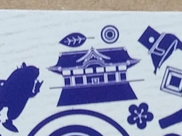 藤井寺市ご当地WAON