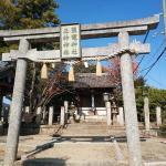 鹽竈神社・正神神社の正面
