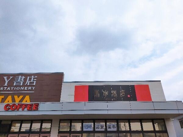 パン工房kawa富田林店の隣にある川珈琲
