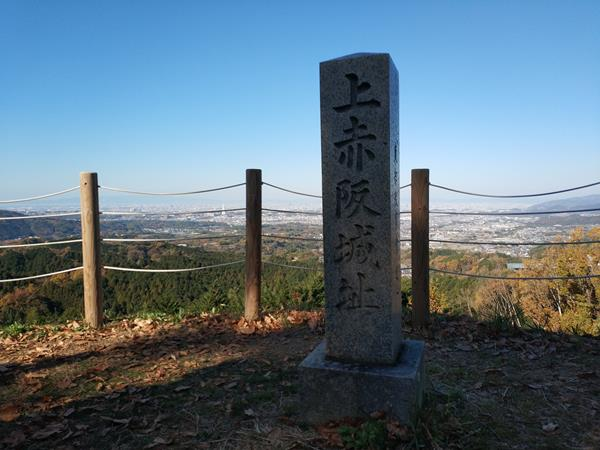 上赤阪城跡の本丸