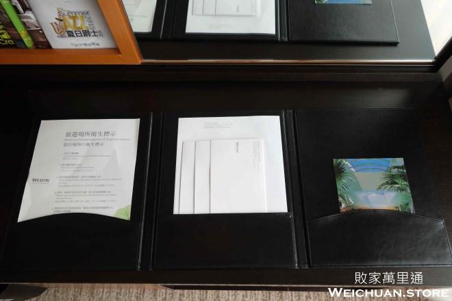 The Westin Taipei@weichuanstore.com