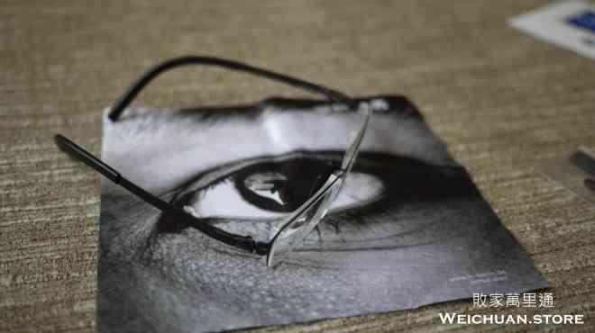 ic Berlin x Zeiss @weichuanstore.com