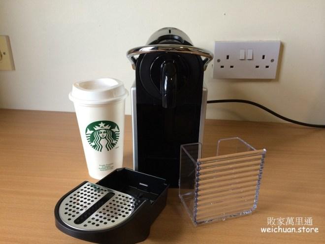 Nespresso@weichuanstore.com