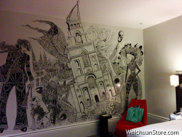 Andaz, London@weichuanstore.com
