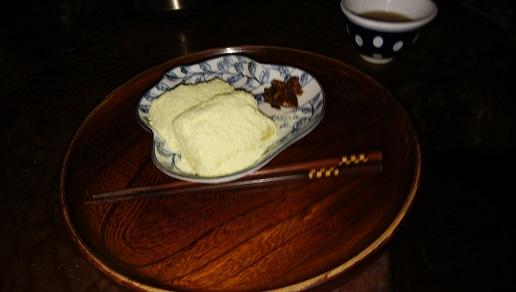 箱根 甘酒茶屋 力餅(うぐいす)500円(税込)