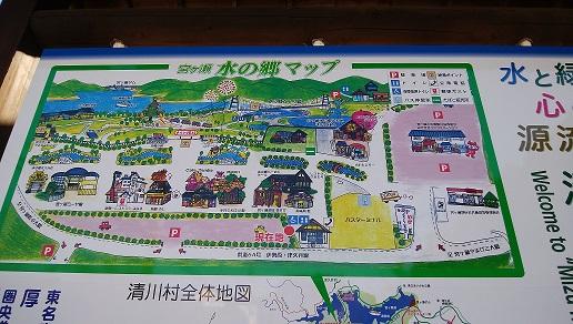 宮ヶ瀬湖 案内図