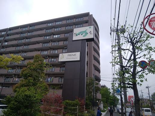 「綱島源泉湯けむりの庄」駐車場入り口
