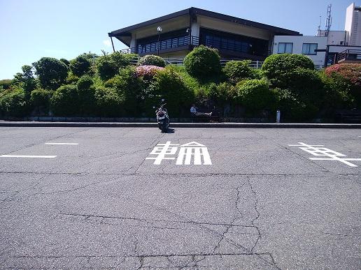 スカイラウンジ 二輪車パーキング