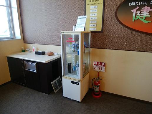 健美効炉 冷蔵庫