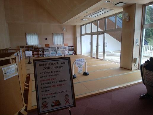 秋山温泉 休憩スペース