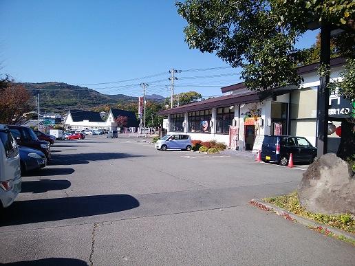 伊豆高原の湯 駐車場