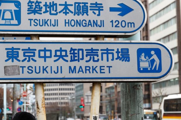 where to find the best sushi in Tsukiji Market, Sushi Dai