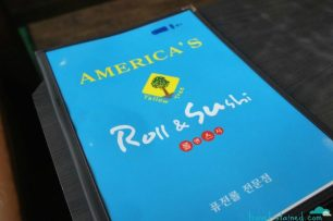 America's Roll & Sushi