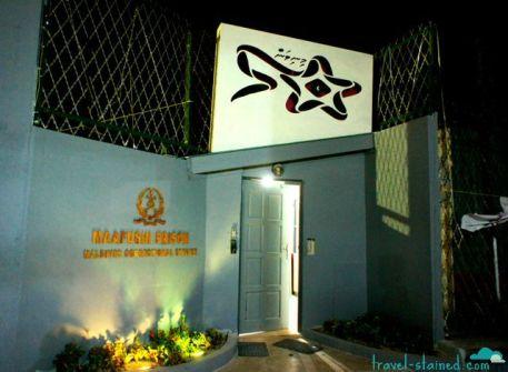 Maafushi Island's maximum security prison