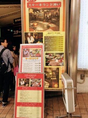 steakland kobe menu prices